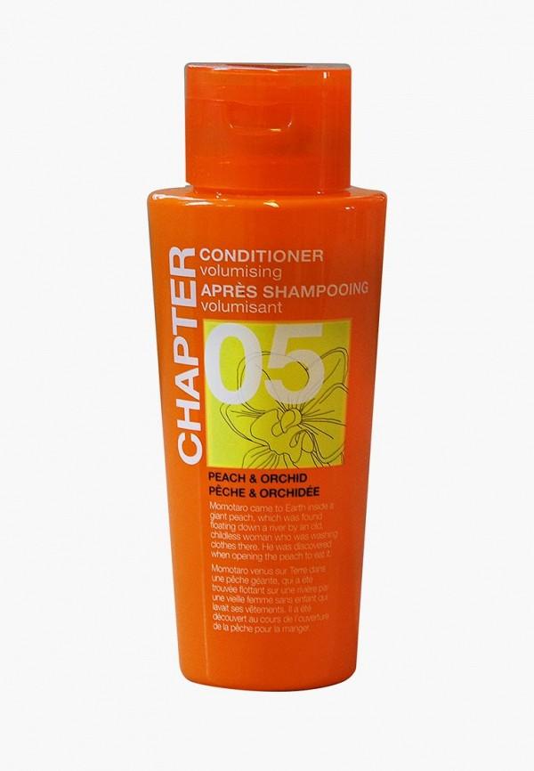 Кондиционер для волос Mades Cosmetics Mades Cosmetics MA166LWCJZG5 eldan cosmetics официальный отзывы