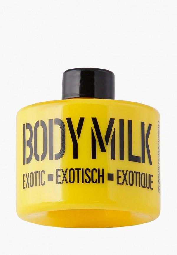 Купить Молочко для тела Mades Cosmetics, Экзотический желтый, 300 мл, ma166lwcjzg8, Весна-лето 2019