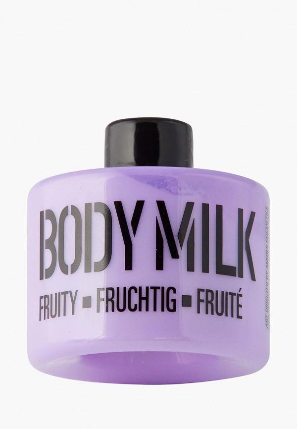 Молочко для тела Mades Cosmetics Mades Cosmetics MA166LWCJZH0 eldan cosmetics официальный отзывы