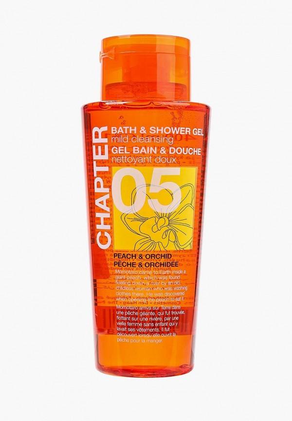 Гель для душа Mades Cosmetics Mades Cosmetics MA166LWVIR33 шампунь mades cosmetics mades cosmetics ma166lwvir54
