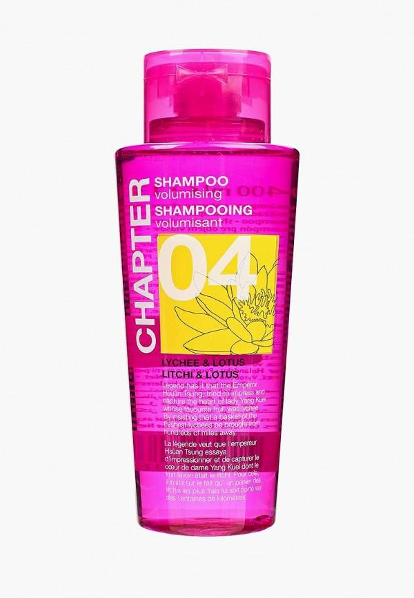 Шампунь Mades Cosmetics Mades Cosmetics MA166LWVIR37