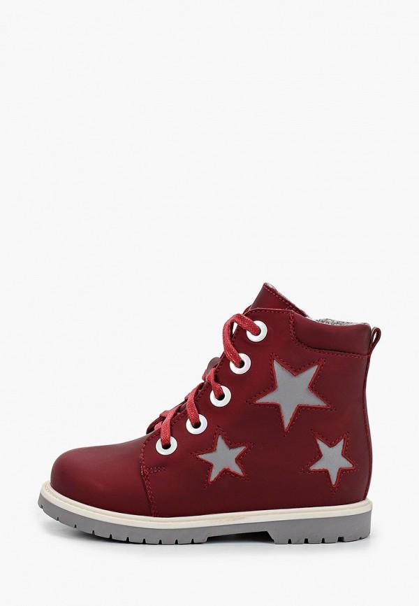 ботинки marko для девочки, розовые