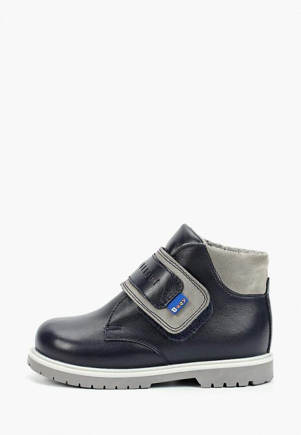 ботинки marko малыши, синие