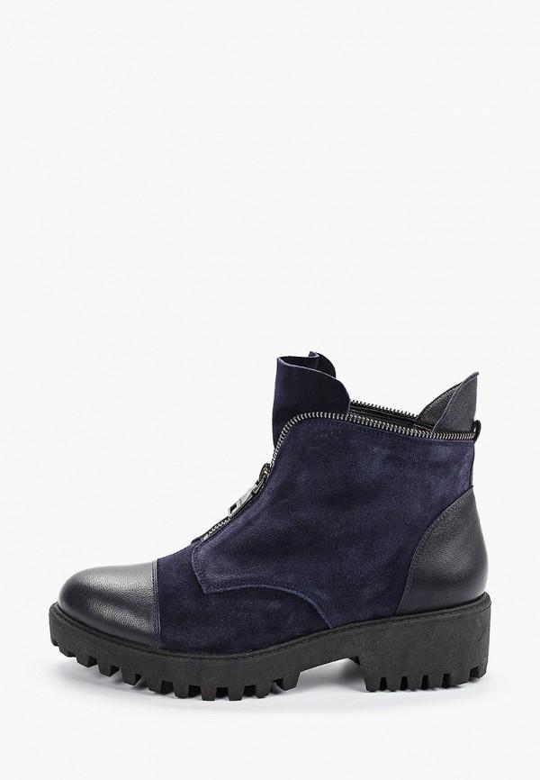 женские ботинки mastille, синие