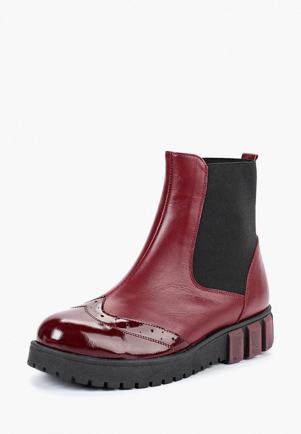 цена Ботинки Mastille Mastille MA175AWJGY42