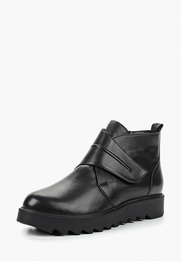 Высокие ботинки Mastille
