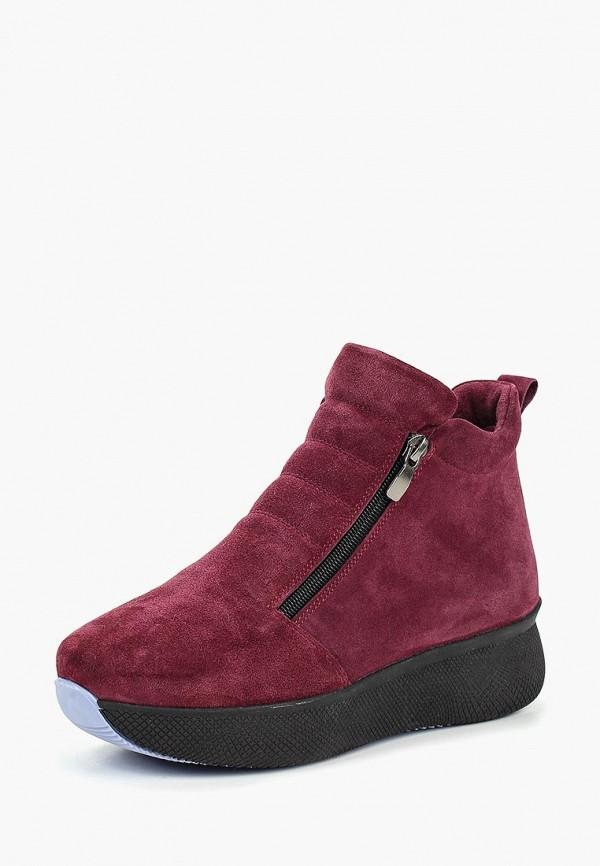 женские ботинки mastille, фиолетовые