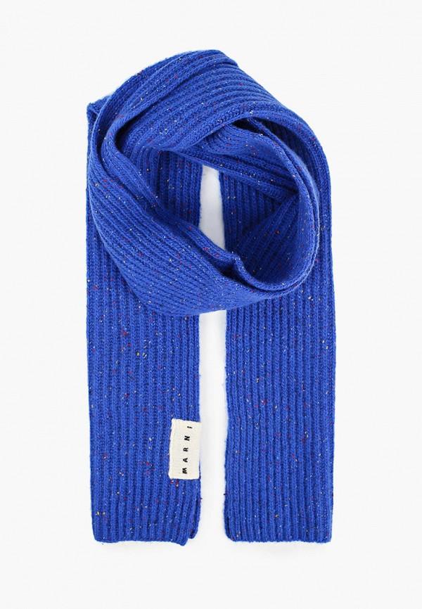 шарф marni для девочки, синий