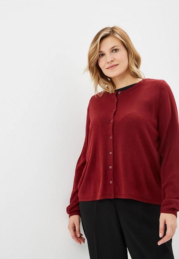 Купить Кардиган Marks & Spencer, CLASSIC, ma178ewclze6, бордовый, Осень-зима 2018/2019