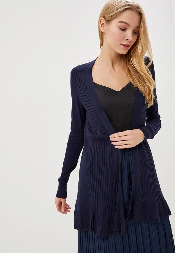 Купить Кардиган Marks & Spencer, ma178ewdfer9, синий, Осень-зима 2018/2019