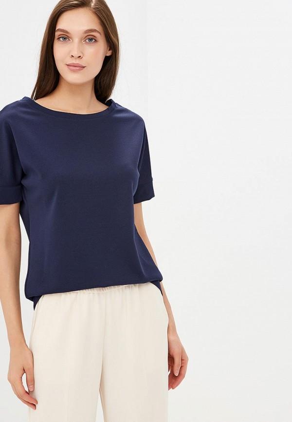 Блуза Maison Sophie