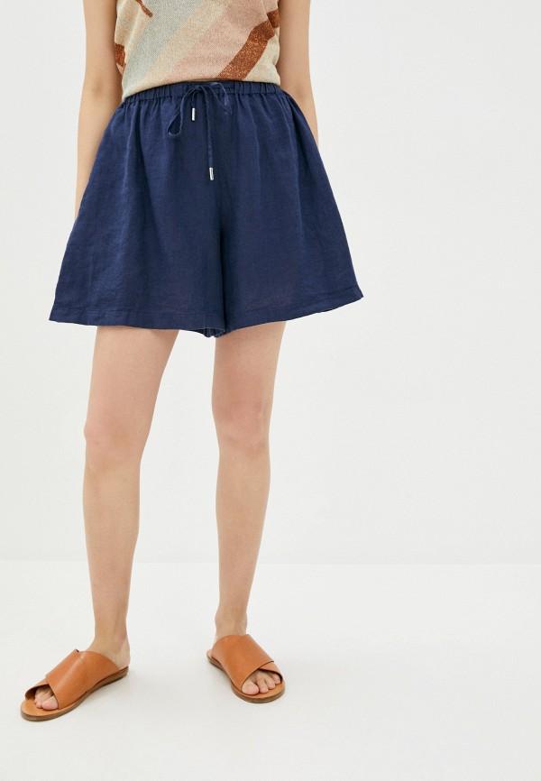 женские повседневные шорты max mara leisure, синие