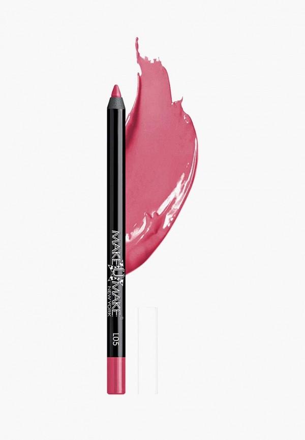 помада makeumake, розовая
