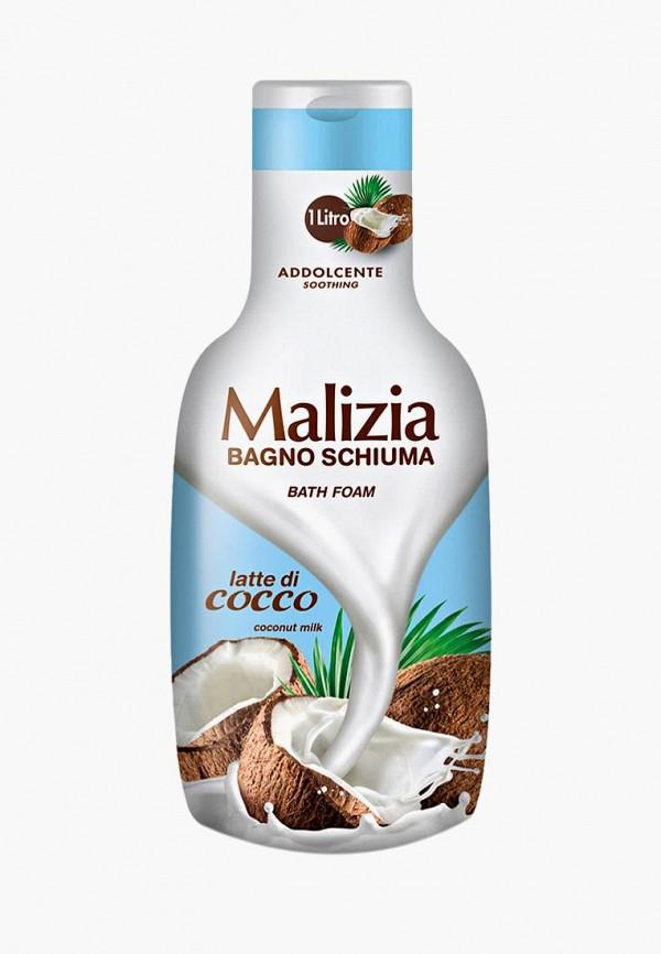 Пена для ванн Malizia Malizia MA200LWEXDG4 malizia пена для душа и ванны тальк talco 1 л