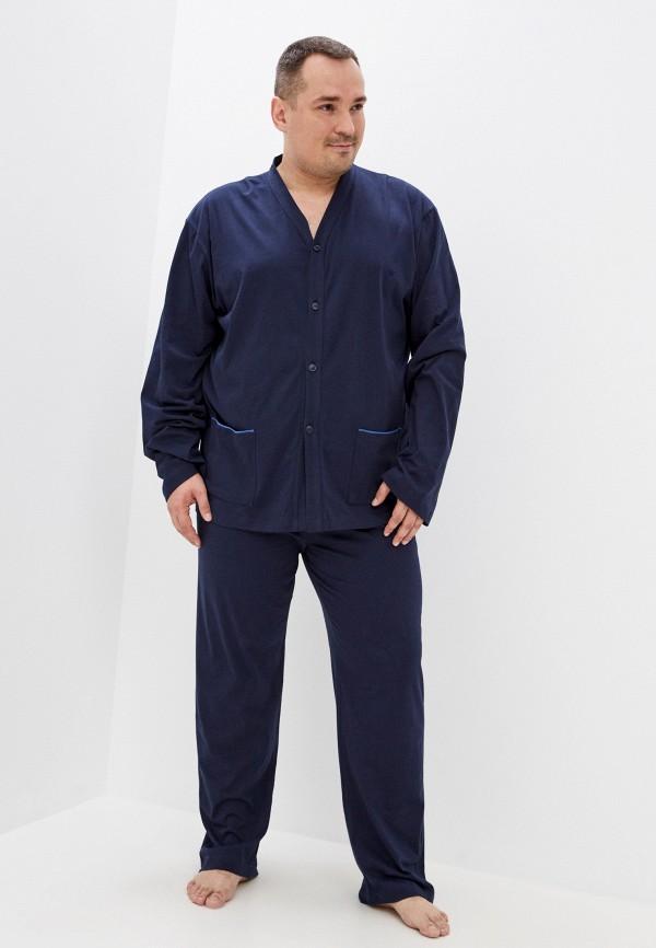 мужская пижама maxfort, синяя