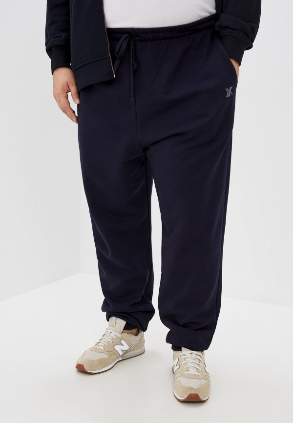 мужские спортивные брюки maxfort, синие