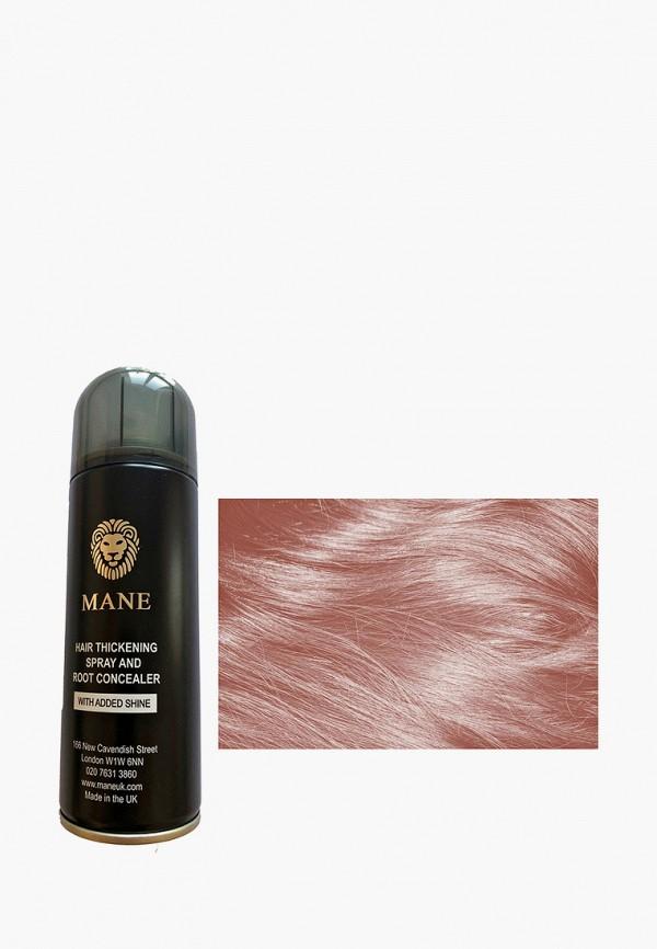 Загуститель для волос Mane Mane MA205LUGDAM8 все цены