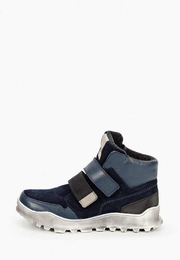 ботинки marko для мальчика, синие