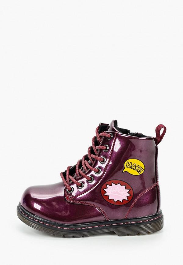 ботинки marko для девочки, бордовые