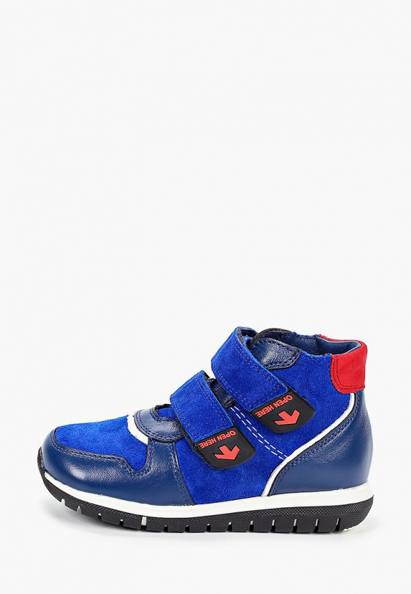 Ботинки для девочки Marko 42394
