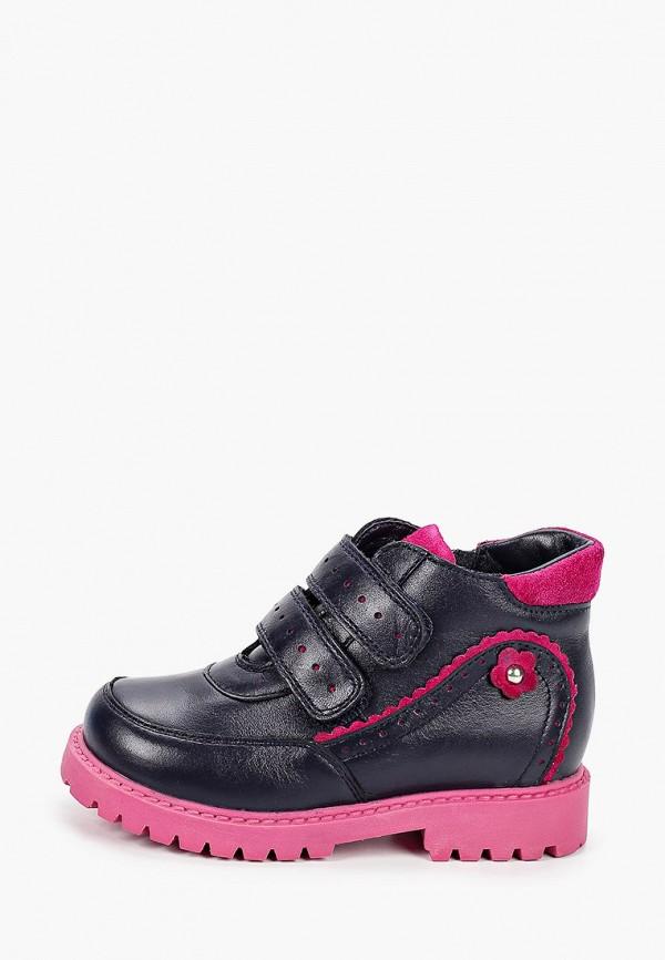 ботинки marko для девочки, синие