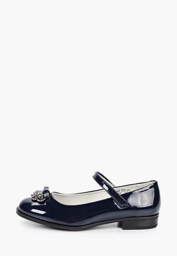 туфли marko для девочки, синие