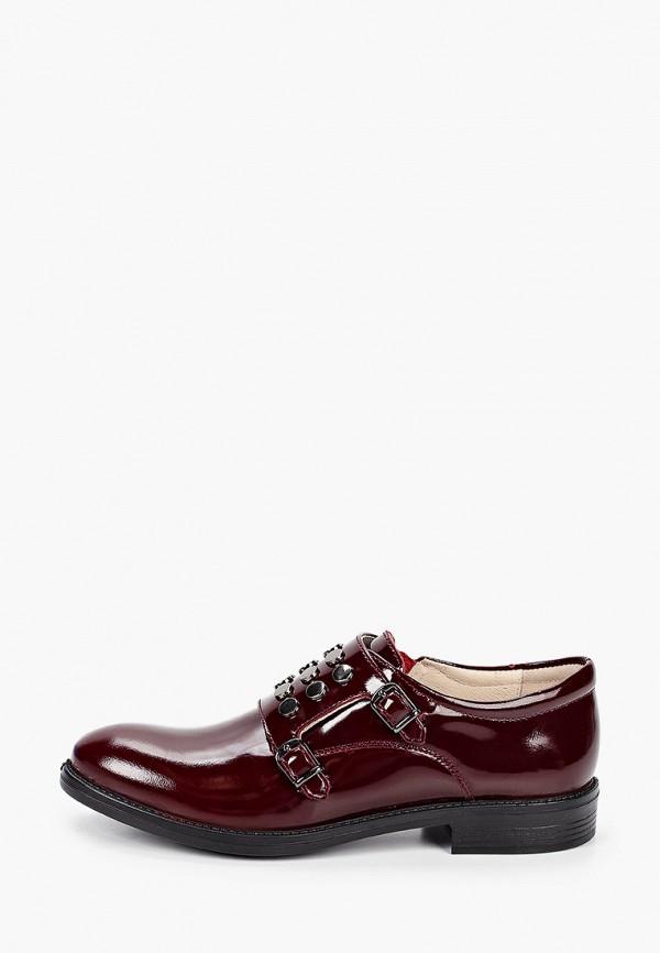 туфли marko для девочки, бордовые