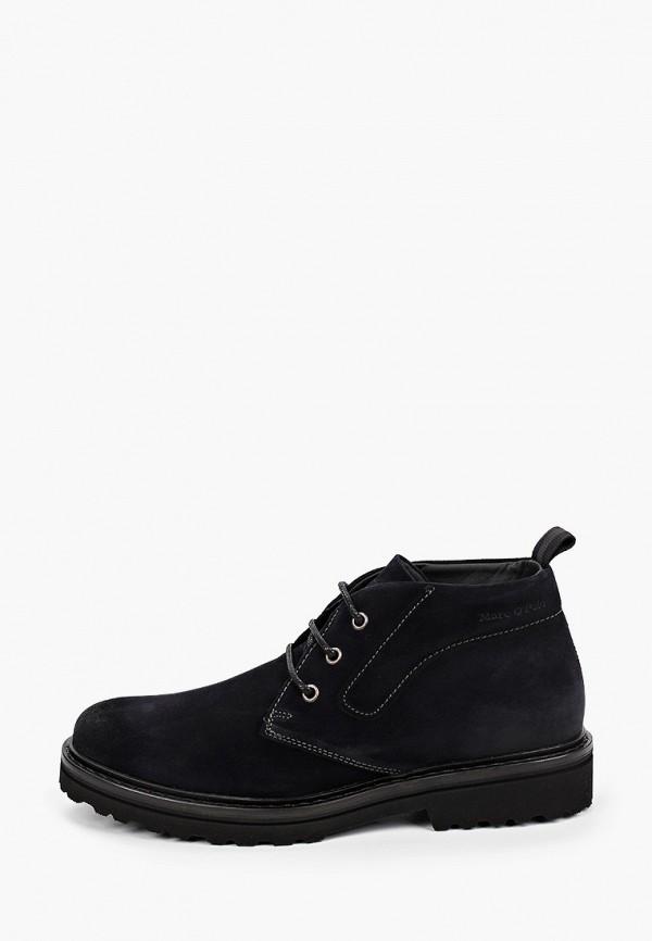 мужские ботинки marc o'polo, синие