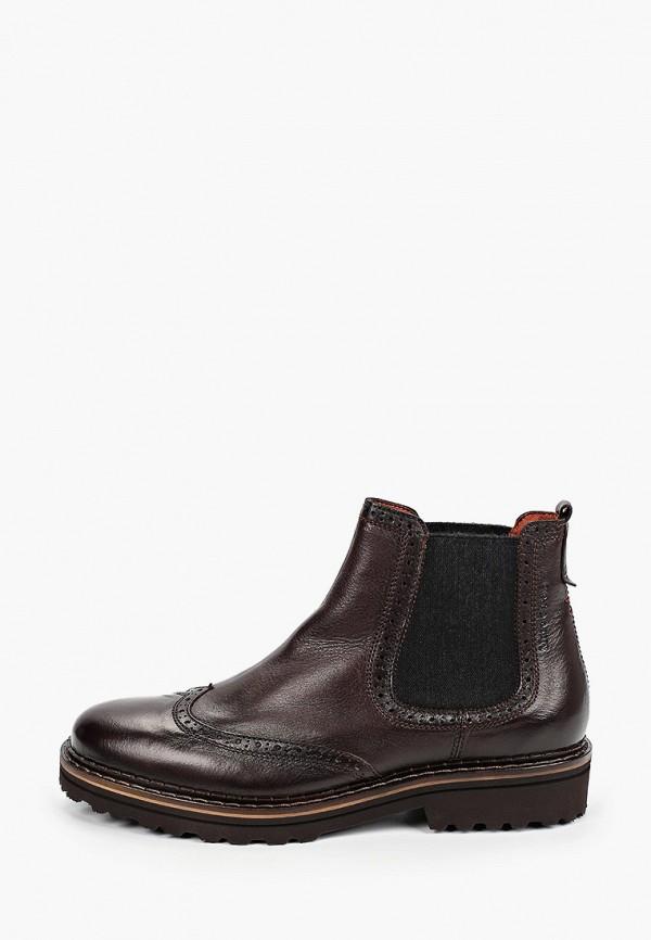 Ботинки Marc O'Polo Marc O'Polo 008 25945002 156