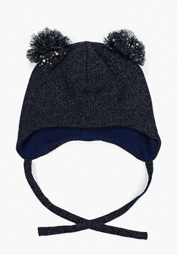 шапка maxval для девочки, синяя