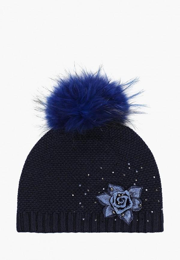 женская шапка maxval, синяя