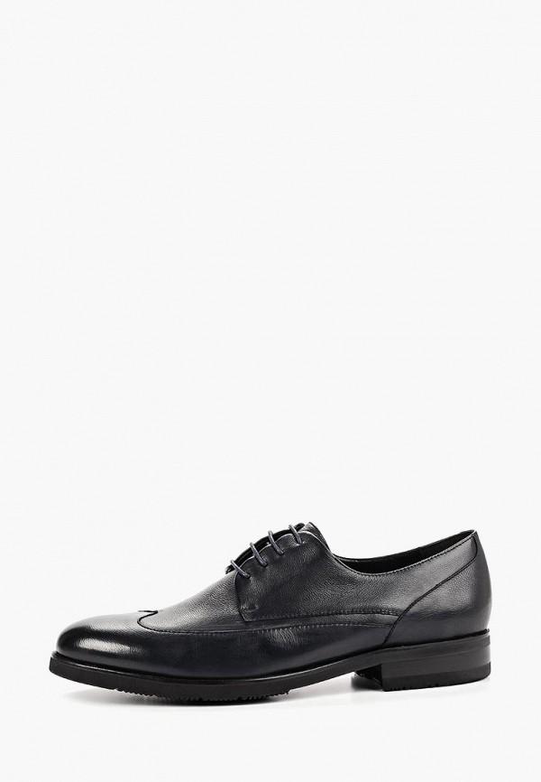 мужские туфли mascotte, синие