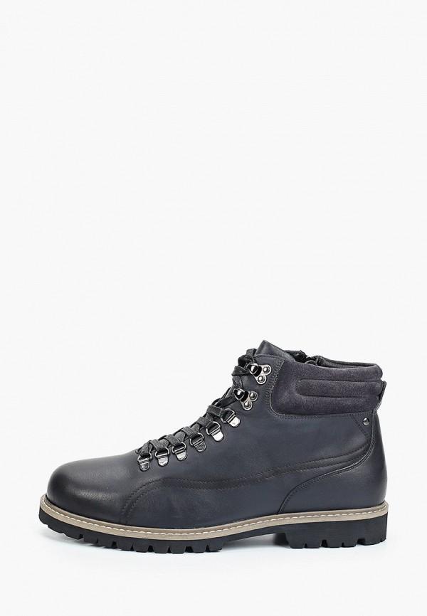 мужские ботинки mascotte, серые