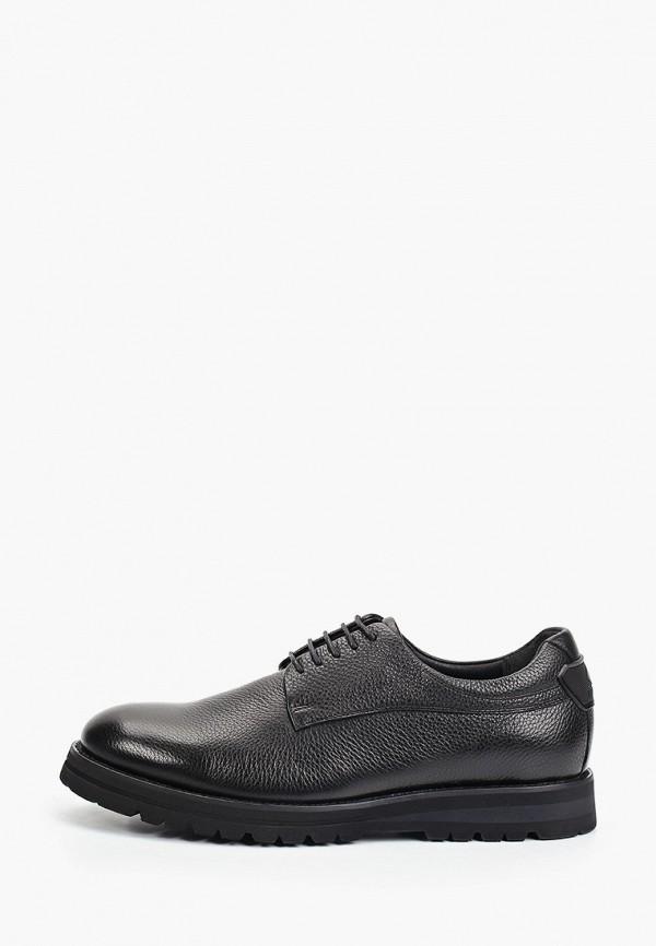 мужские туфли mascotte, серые