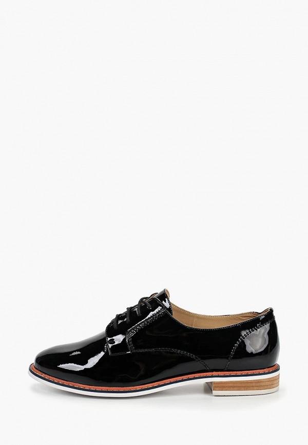 Ботинки Mascotte Mascotte MA702AWEMCW9 цены