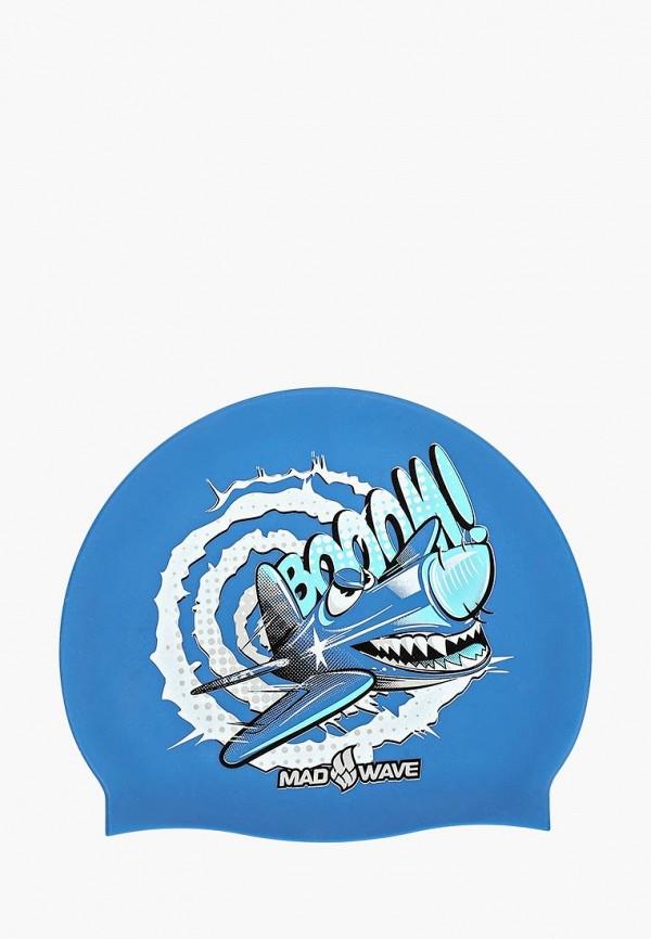 Шапочка для плавания MadWave MadWave MA991DBEKME2 цена