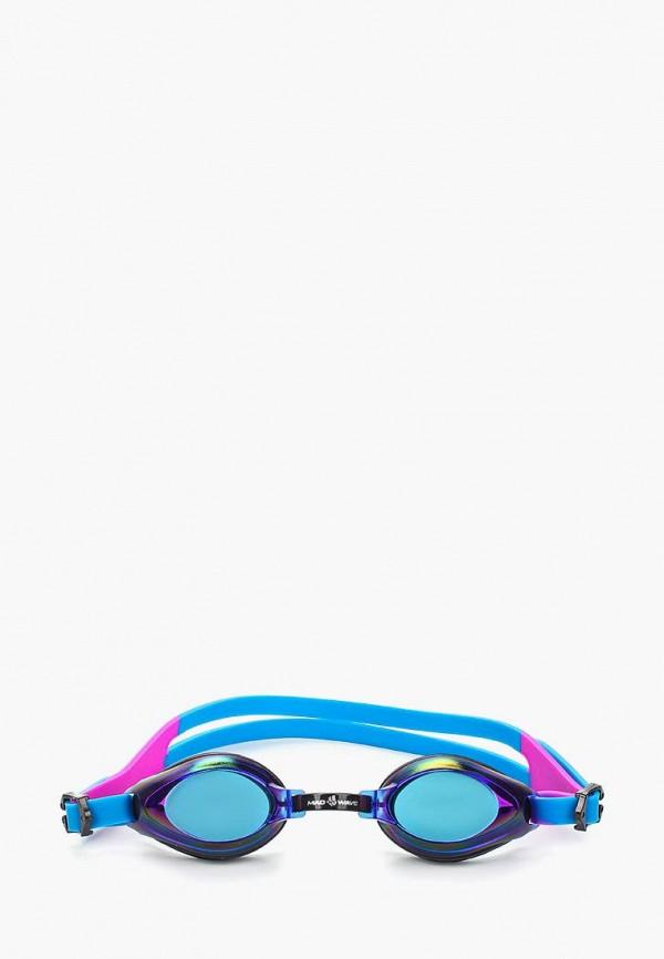 Очки для плавания MadWave MadWave MA991DGAMNA6 очки для плавания madwave stalker цвет черный серый