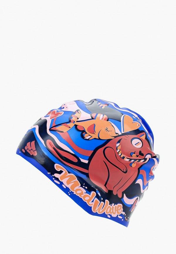 Шапочка для плавания MadWave MadWave MA991DGAMNC2 шорты для плавания madwave madwave ma991emstv85