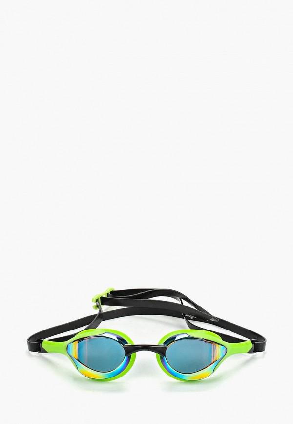 Очки для плавания MadWave MadWave MA991DUEHZY3 очки для плавания madwave stalker цвет черный серый