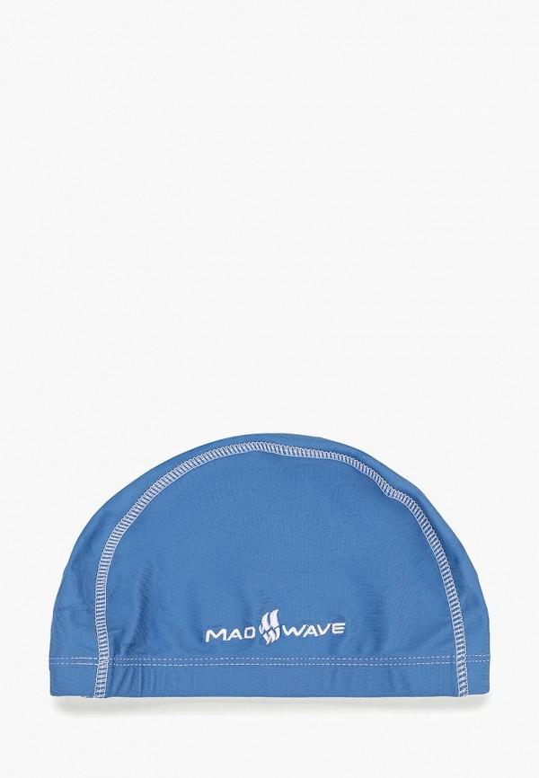 Шапочка для плавания MadWave MadWave MA991DUEHZY5 цена