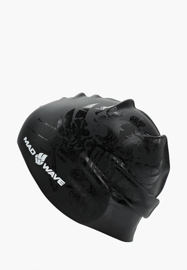 Шапочка для плавания MadWave MadWave MA991DUUYZ40 шапочка для плавания adidas silcap 3s 1pс цвет белый черный 802309