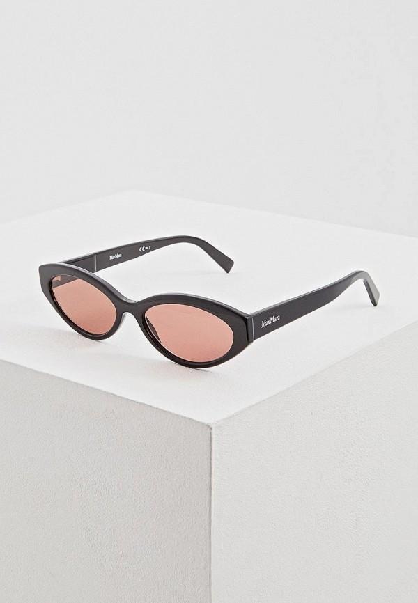 Фото - Очки солнцезащитные Max Mara Max Mara MA994DWEREK1 очки солнцезащитные max mara max mara ma994dwxxp71
