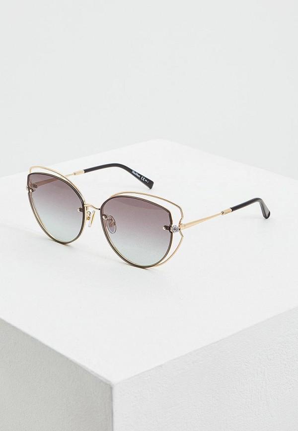 Очки солнцезащитные Max Mara Max Mara MA994DWEREK5 очки солнцезащитные max mara max mara ma994dwthn27