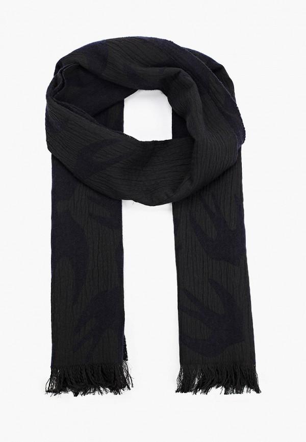 женский шарф mcq alexander mcqueen, фиолетовый