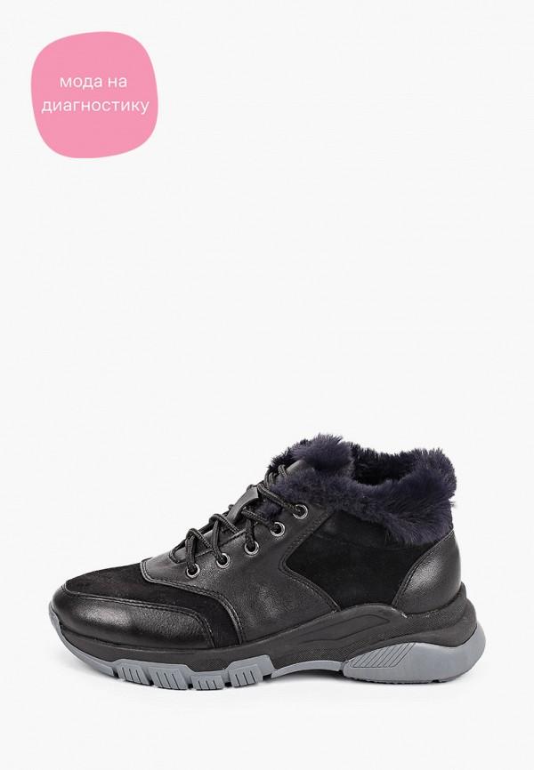 женские кроссовки mcm, черные
