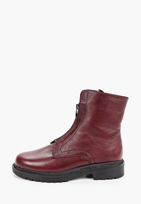 женские ботинки mcm, бордовые
