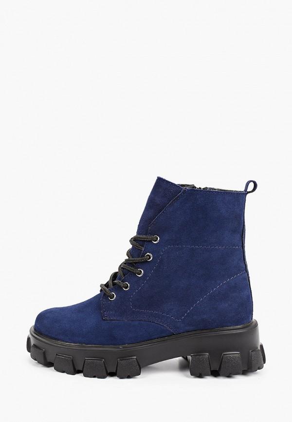 женские ботинки mcm, синие