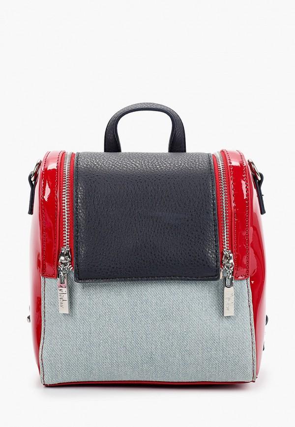 женский рюкзак menbur, разноцветный