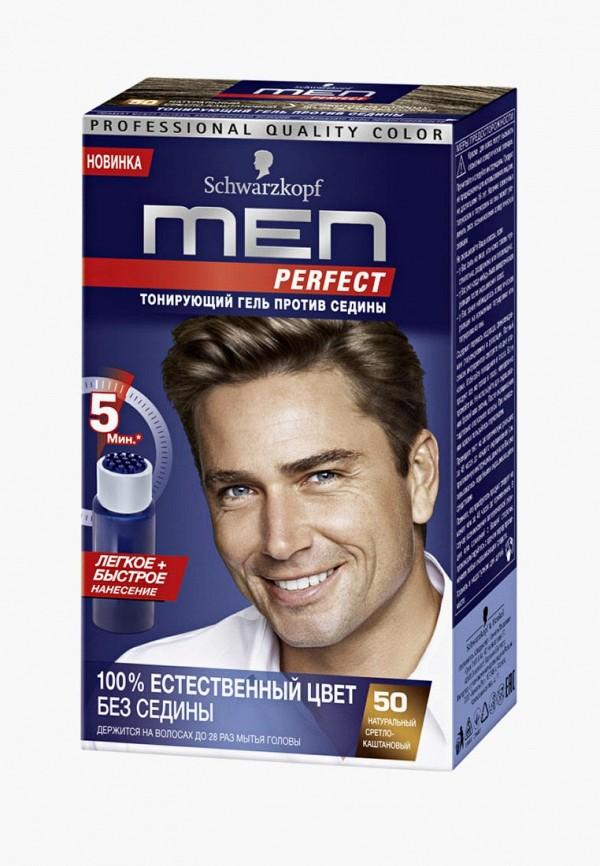 краска для волос men perfect, бежевый