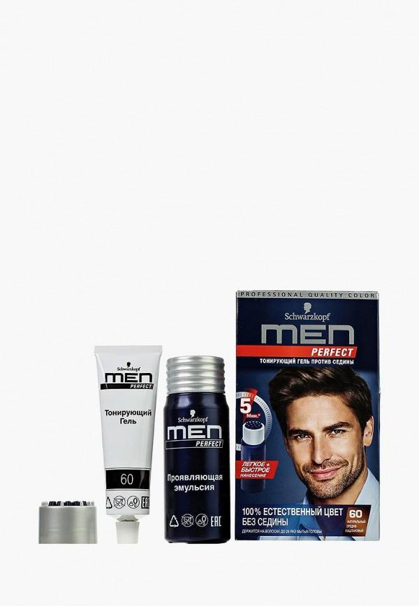 Купить Краска для волос Men Perfect, Тонирующий гель для мужчин Средне-каштановый 60, 80 мл, ME027LMJQF42, Осень-зима 2018/2019